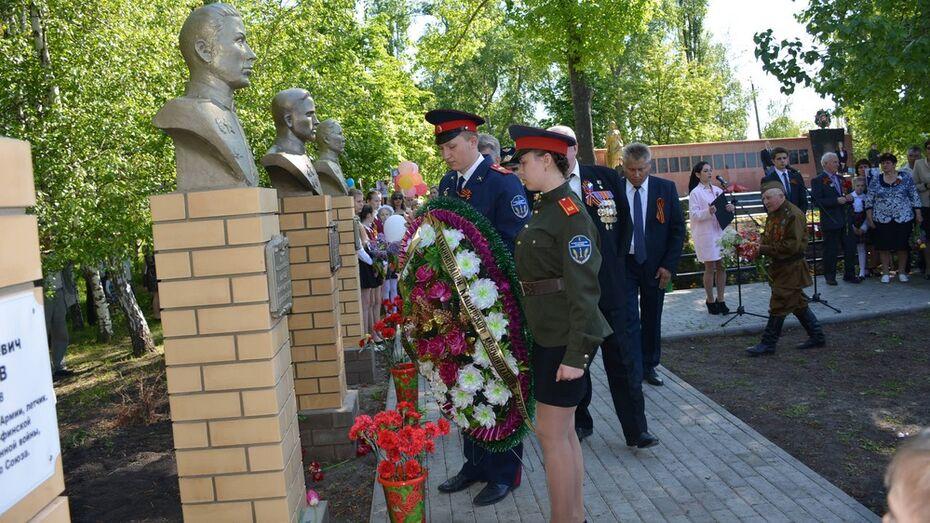 В Каширском селе установили бюсты Героев Советского Союза