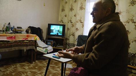 Перебои в телерадиовещании ожидают жителей Воронежской области