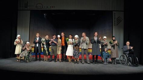 Воронежский ТЮЗ и «Театр равных» поставят совместный поэтический спектакль