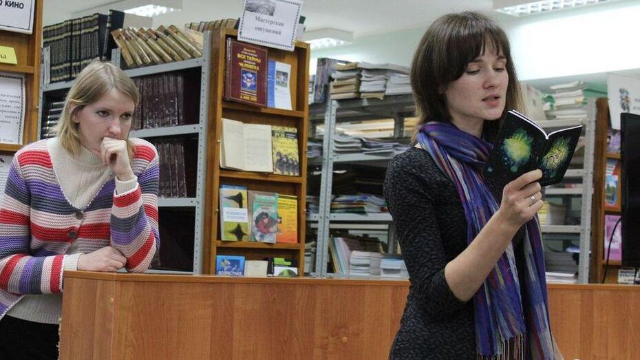 Аннинцев пригласили на поэтическую встречу 15 декабря