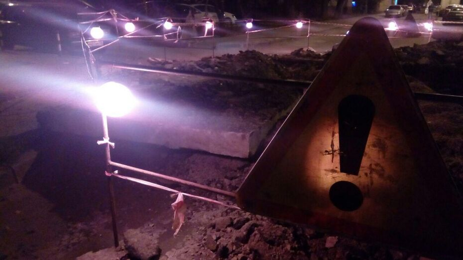 Мэрия Воронежа опубликовала план дорожных работ в ночь на 6 сентября