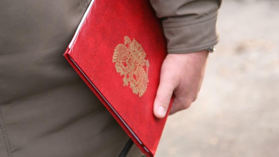 Услуги воронежских адвокатов подорожали на несколько тысяч рублей