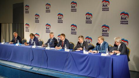 В Воронежской области сформировали список кандидатов в депутаты областной и городской дум