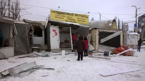 В Воронеже начали сносить рынок «Остужевский»