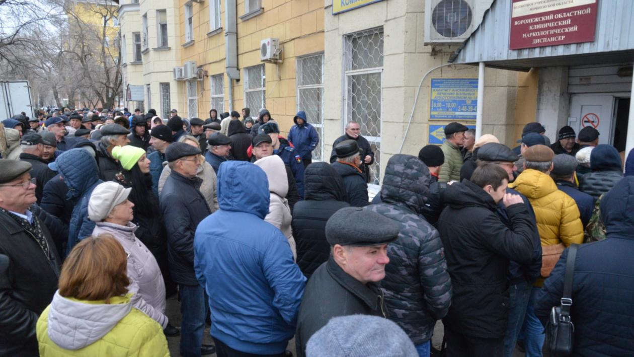 Ажиотаж в наркодиспансере Воронежа. Медкомиссия для водителей дорожает в 5,5 раза