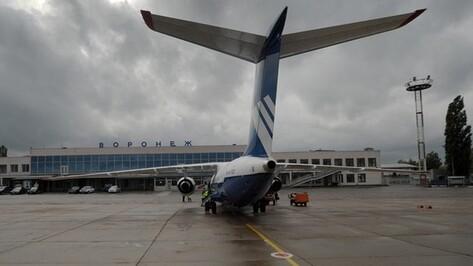 Чартерный рейс из Воронежа в Москву отложат на 16 часов
