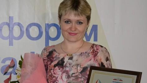 Елена Бударина из Каширского района стала лауреатом конкурса «Добронежец»