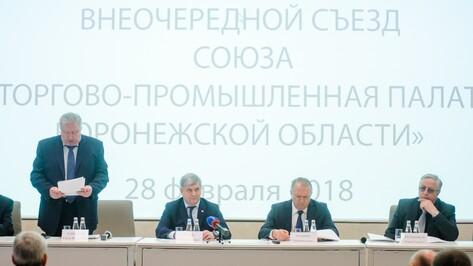 В съезде областной Торгово-промышленной палаты в Воронеже поучаствовал врио губернатора