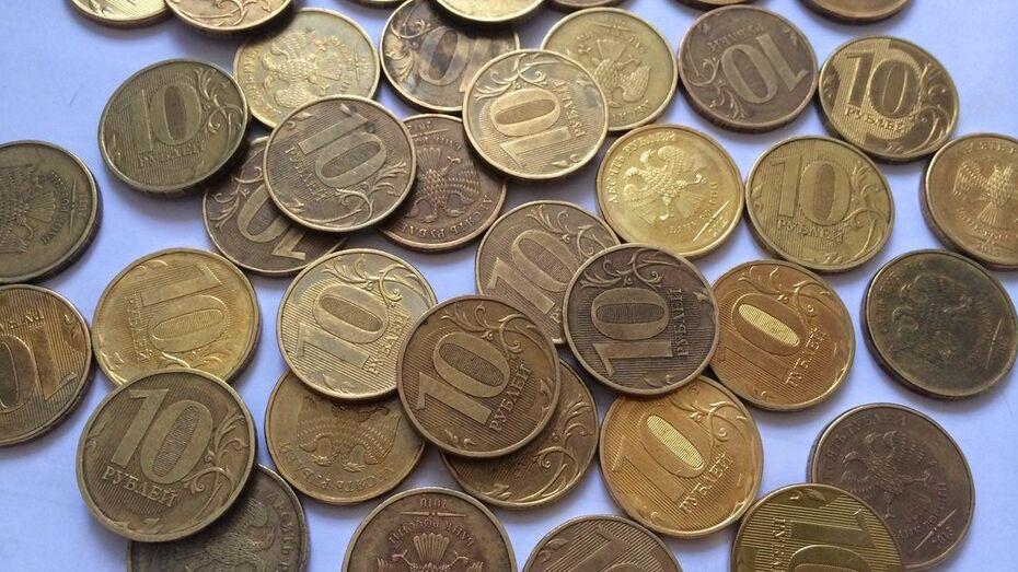 В Воронежской области вор выдал себя оплатой 10-рублевыми монетами
