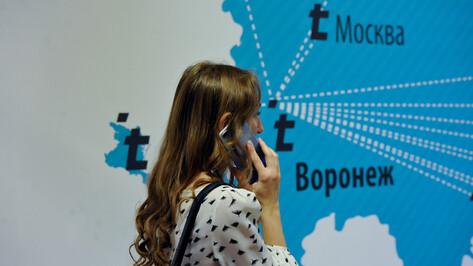 В Воронежской области вступила в силу отмена роуминга всех мобильных операторов