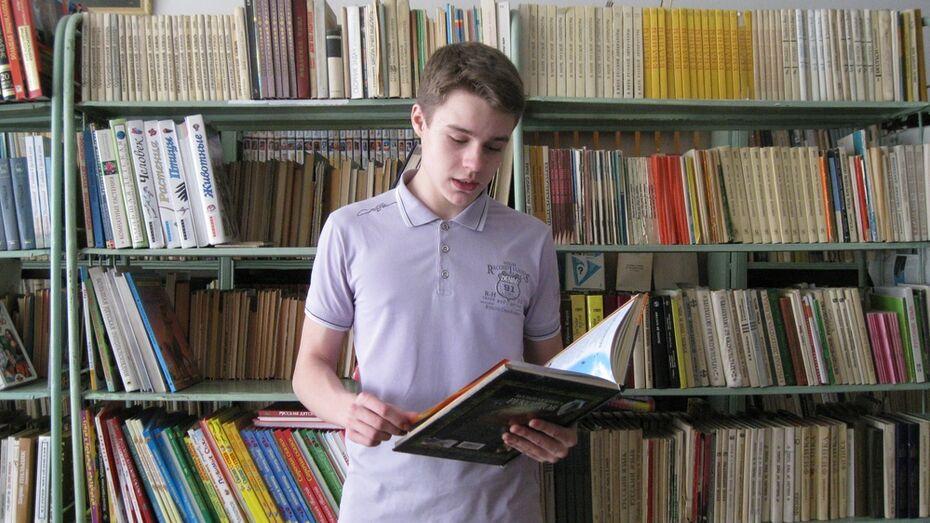Семилукский школьник победил в областном конкурсе чтецов