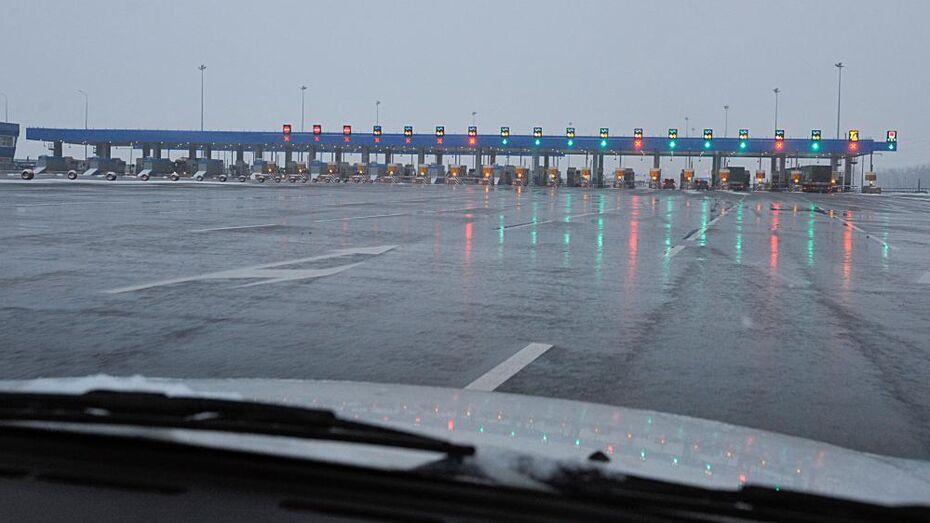 На 130–245 рублей подешевел проезд по трассе М4 «Дон» в Воронежской области