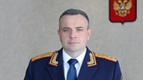 Выходец из Орла возглавил воронежское управление Следственного комитета