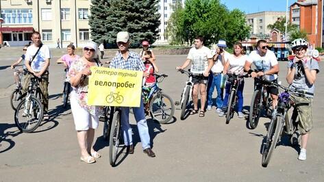 В Семилуках впервые состоялся литературный велопробег