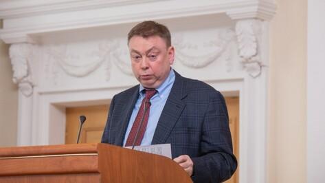 Бывший воронежский чиновник ушел с поста замглавы Минприроды РФ