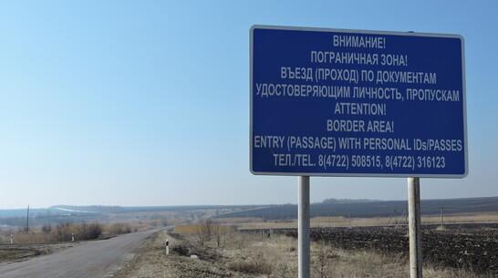 В Кантемировском районе двум нарушителям госграницы дали по 10 месяцев колонии