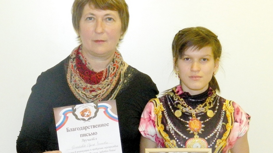 Калачеевская школьница заняла первое место в областном конкурсе «Первая мировая не забыта»