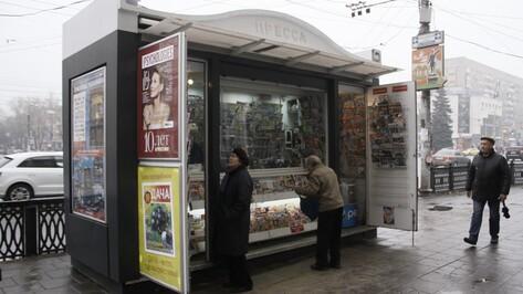 Воронежская область вошла в топ-10 по обеспеченности киосками с прессой