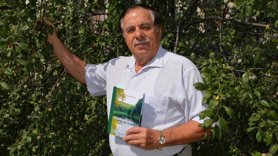 Житель Павловска написал книгу о земляках из сельской глубинки