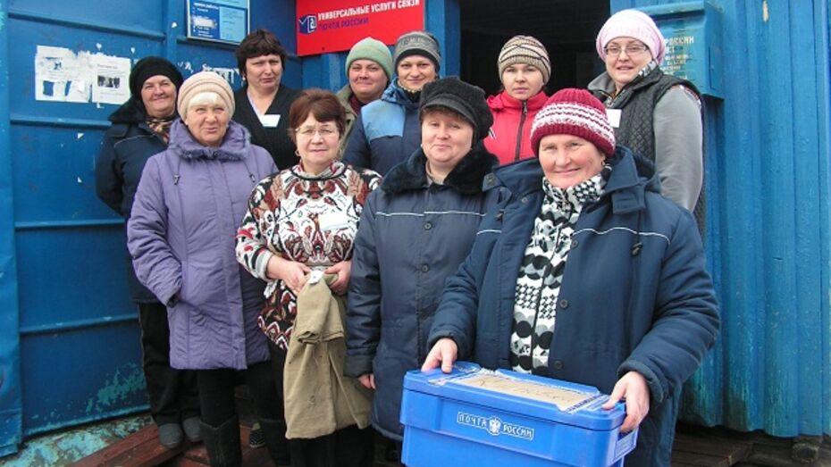 Клеповское отделение почтовой связи признано лучшим в области