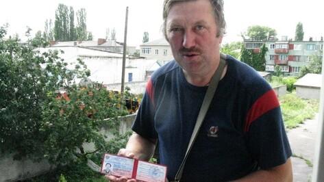 Житель Терновского района купил талисман за 173 тысячи рублей, чтобы стать главой райадминистрации