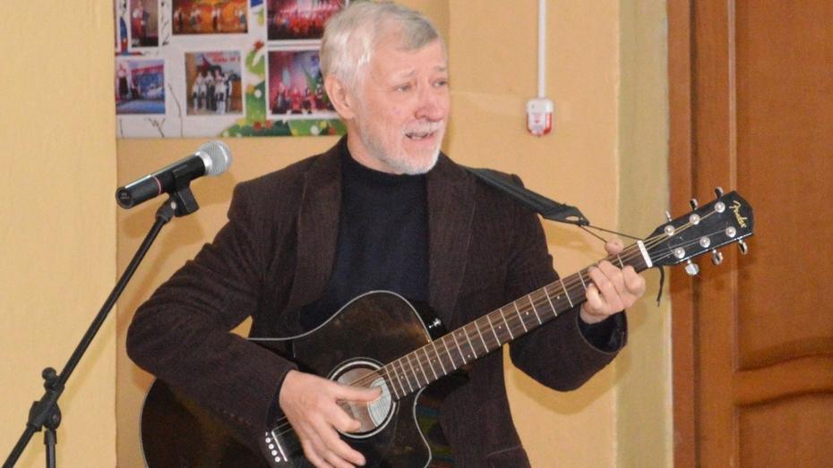 В Репьевке местный бард даст юбилейный концерт