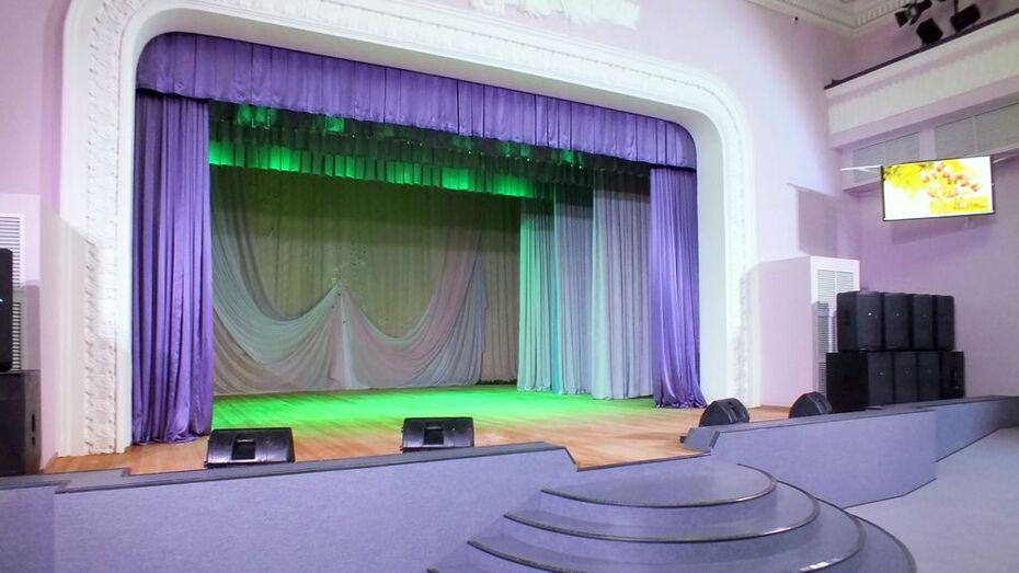 В семилукском Дворце культуры завершился капремонт концертного зала