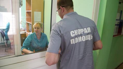 Врачи вылечили от коронавируса еще 3 человек в Воронежской области