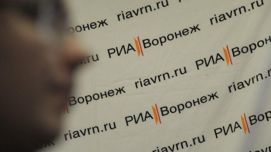 РИА «Воронеж» стало самым цитируемым СМИ региона в I квартале 2017 года