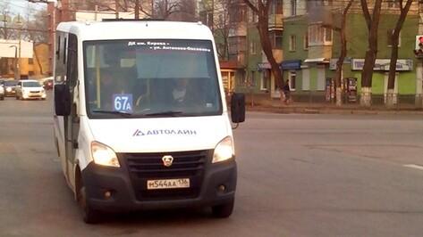 В Воронеже «Автолайн» отказался от «ПАЗов» на маршруте №67А