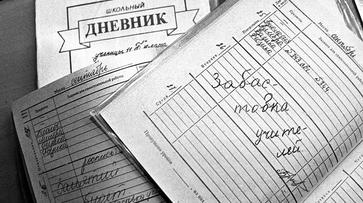 Воронеж 90-х. Первые частные школы и «голодные бунты» учителей