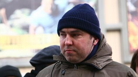 Следствие определилось с обвинением воронежскому правозащитнику Роману Хабарову