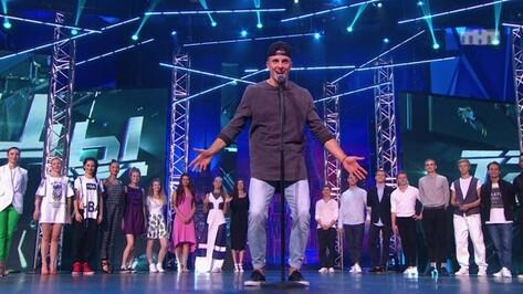 Воронежец остался в шоу «Танцы» в команде хореографа Мигеля