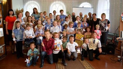 Поворинская семья дала благотворительный концерт для борисоглебских детей