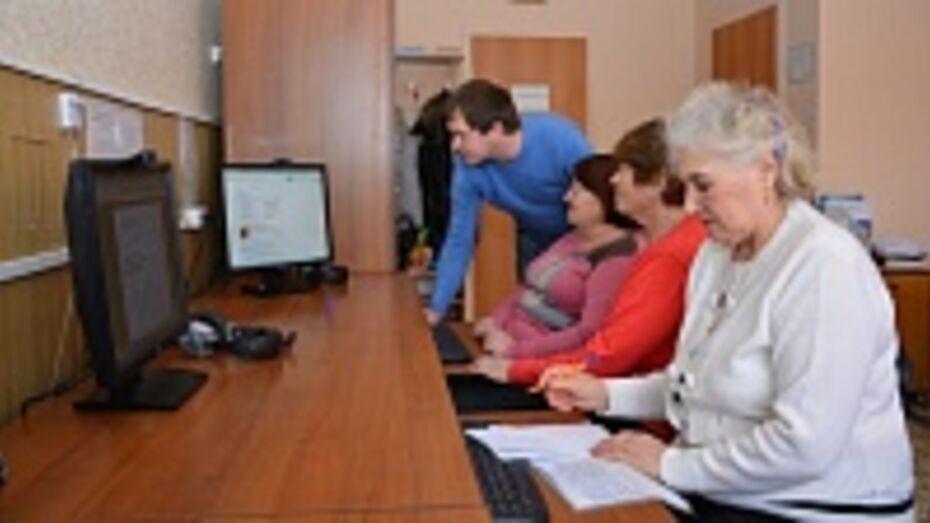 Кантемировские пенсионеры осваивают интернет