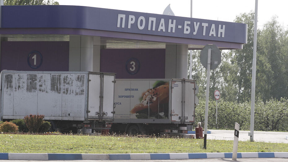 В Воронежской области построят 2 криоАЗС