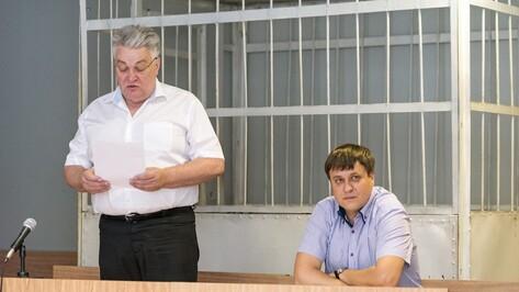 Александр Трубников заявил в воронежском суде о своей невиновности