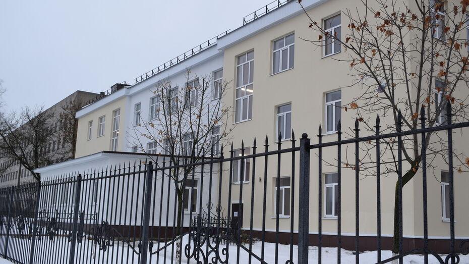 В Борисоглебске после капремонта открыли поликлинику