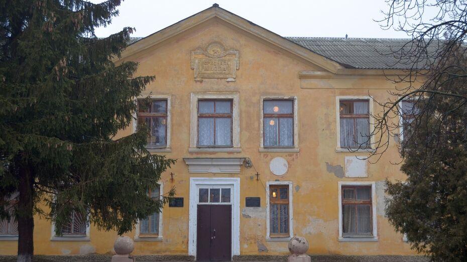 В семилукском поселке Стрелица дети вернулись в школу