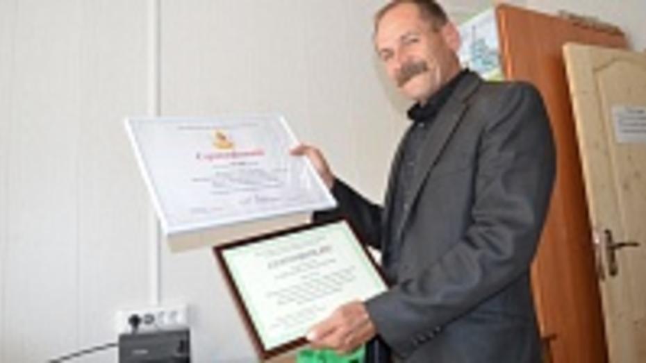 Эртильская школа получила сертификат на покупку спортивного оборудования