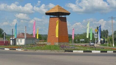 В Воробьевке на дорожном кольце установили мельницу