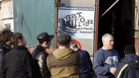 В Воронеже 5 участников акции протеста против «Платона»  доставили в полицию