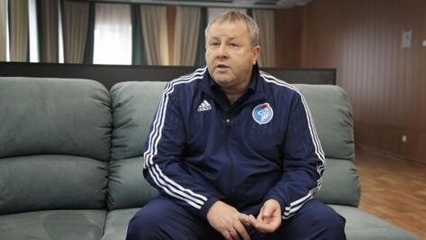 Тренер воронежского «Факела» Павел Гусев: «Причины наших неудач исключительно спортивные»