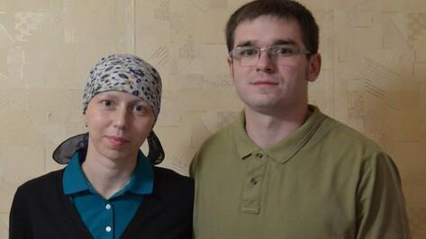 Воронежец объявил поиск доноров для больной раком жены