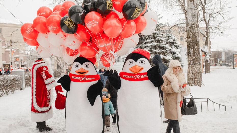 «Русский Аппетит» оригинально поздравил воронежцев с наступающим Новым годом