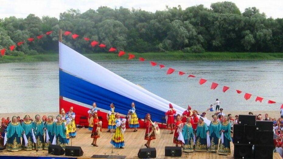 Воронежская область примет фестивальный марафон «На Дону стоим, Дон славим!»