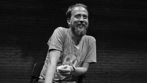 Режиссер воронежского спектакля «Ак и человечество»: «Мы не знаем чувства меры»