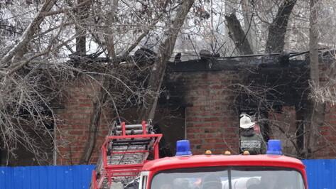 Следователи изъяли документы у отдела МЧС после пожара в интернате