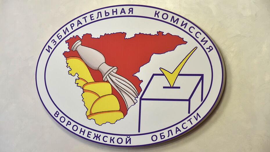 Информационное сообщение губернатора Воронежской области