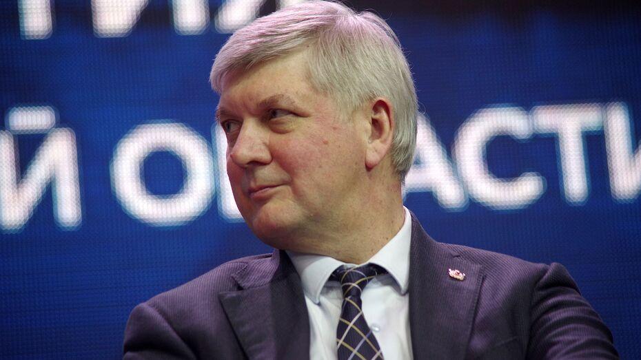 Районы Воронежской области получат еще 700 млн рублей по распоряжению губернатора